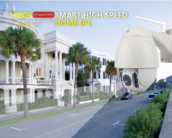 Caméra extérieure vidéosurveillance
