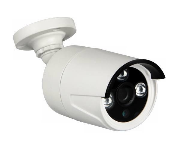 Mini caméra extérieure infrarouge