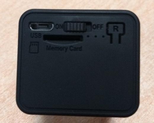 Caméra espion GR11 - WiFi fonctionnement